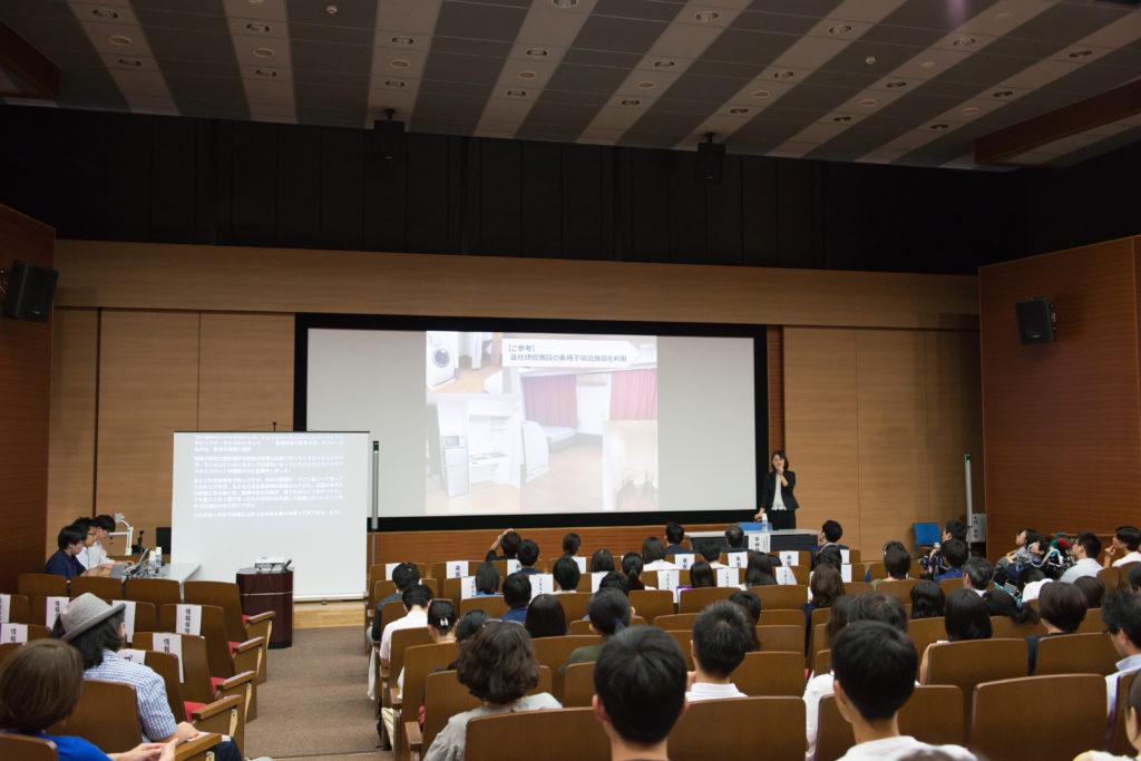 富士通平林さんの講義を聴くスカラーの皆さん。