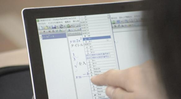 Windowsで、ChattyInftyを起動し数式入力をしている画面